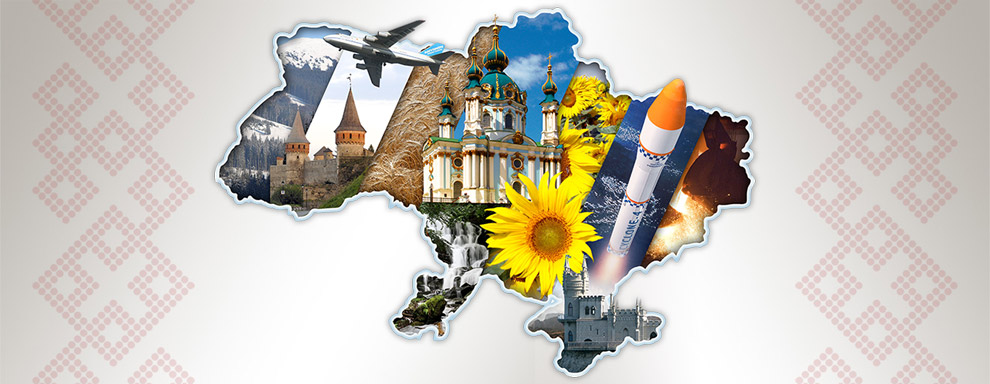 Invitation to Ukraine for Foreigners