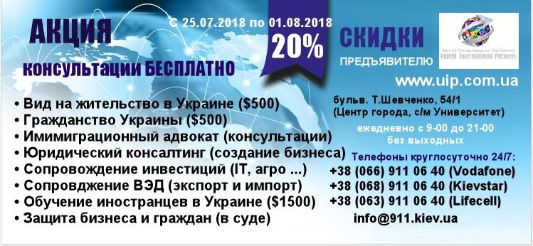 АКЦИЯ 20 процентов скидка