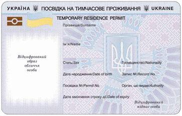 Temporary residence permit in Ukraine
